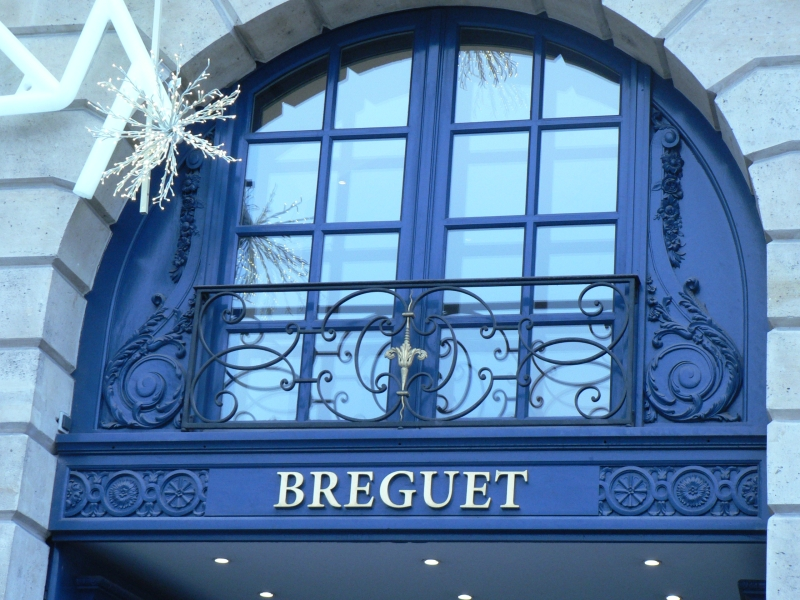 Tympan porte cochère (Paris 1 Arr )